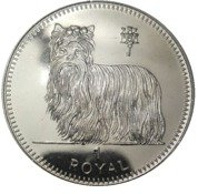 Gibraltar Royal: Yorkshire terrier 1 Uncja Srebra 1997 rok Proof